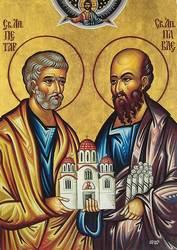 Petrovdan Petrovdan