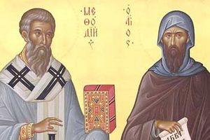 СВЕТИ КИРИЛО И МЕТОДИЈЕ – ЛИТУРГИЈА У ЦЕТИЊСКОМ МАНАСТИРУ И СЛАВА ПРИЗРЕНСКЕ БОГОСЛОВИЈЕ