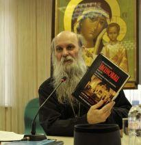 Епископ Славонски Јован