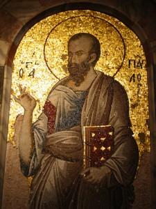 Мозаик Светог Апостола Павла