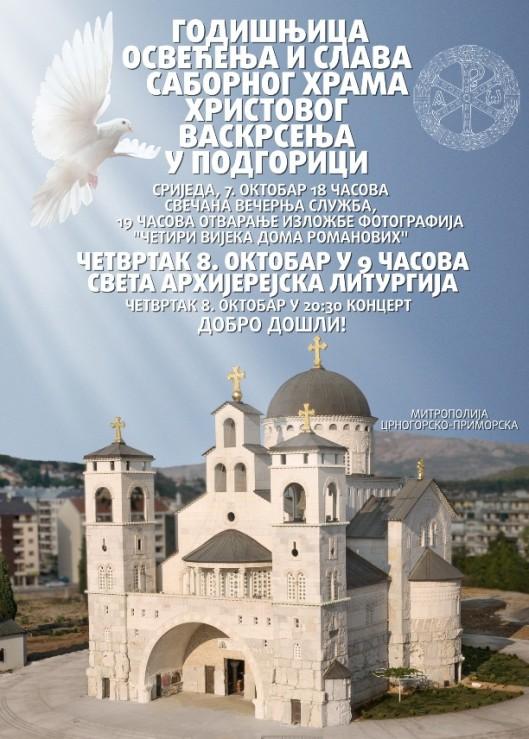 Slava_sabornog-hrama