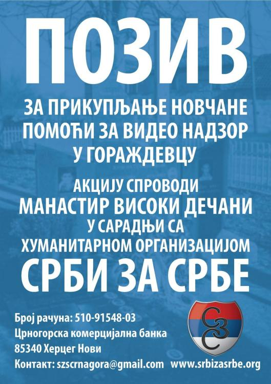 Plakat_Gorazdevac.jpg