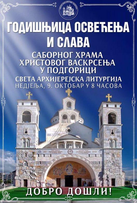 Hram_Podgorica.jpg