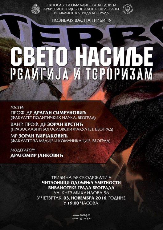 Plakat -Sveto nasilje - religija i terorizam.jpg