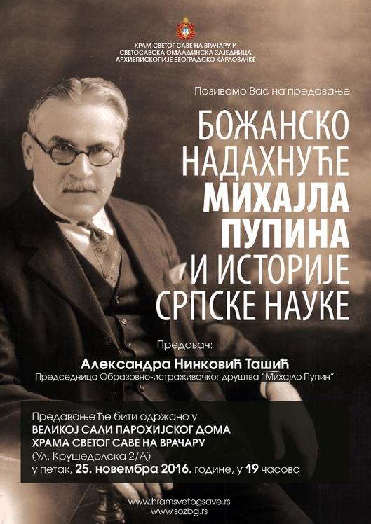 Plakat - Bozansko nadahnuce Mihajla Pupina i istorije srpske nauke.jpg