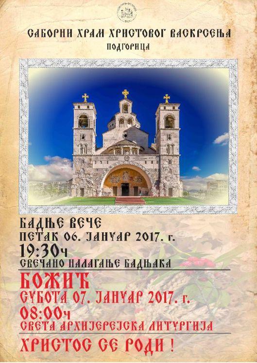 Plakat_Za_Badnji_Dan_Bozic_Podgorica.jpg