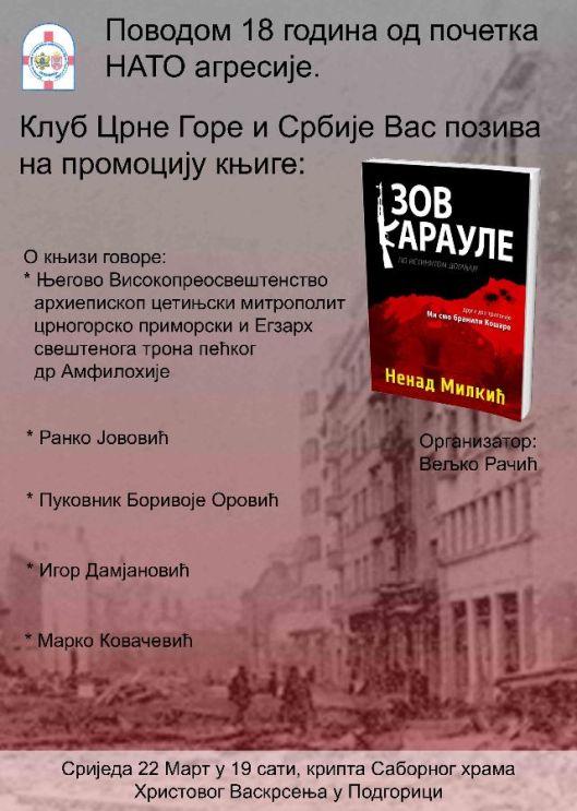Plakat_Podgorica.jpg