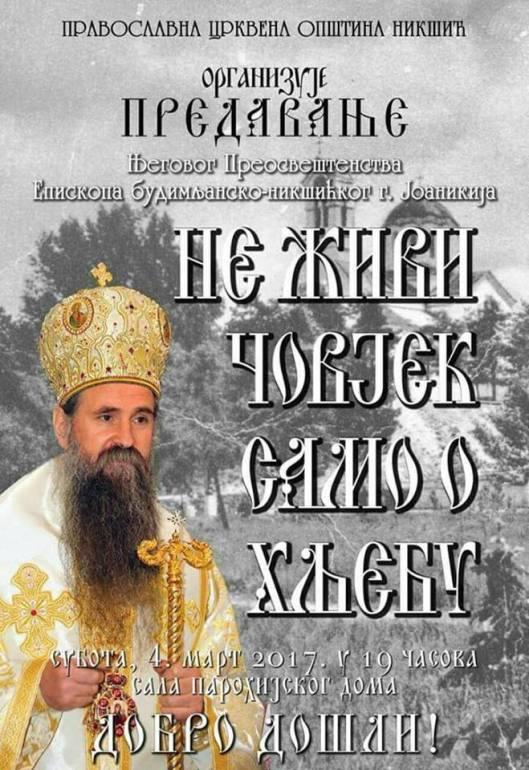 Predavanje_Vladike_Joanikija.jpg