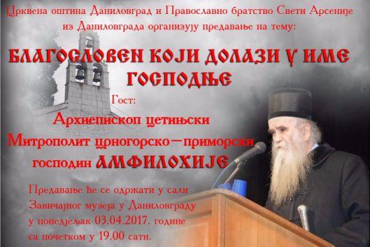 Mitropolit_predavanje_Danilovgrad.jpg