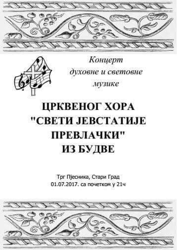 Koncert hora-Sv. Jevstatije Prevlacki.jpg