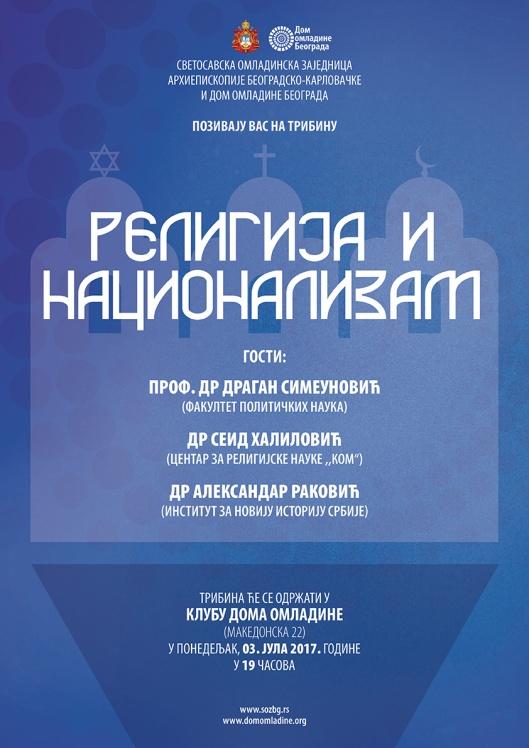 Plakat - Religija i nacionalizam.jpg