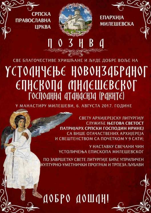 Plakat_Mileseva.jpg