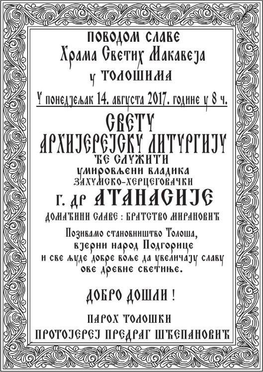 Makaveji  slava 2017-page-001.jpg