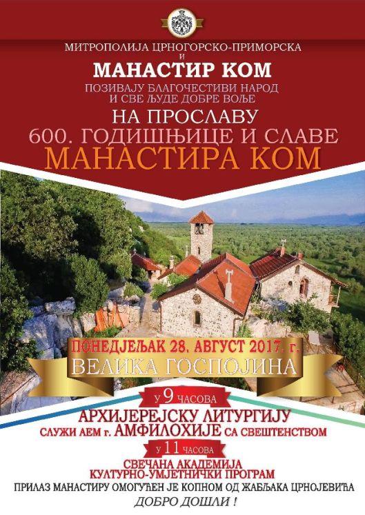 Plakat_Manastir_KOM_Slava.jpg